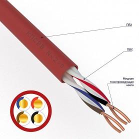 Кабель для пожарной сигнализации REXANT КПСВВ 2x2x1,00 мм², бухта 200м