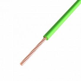 Провод ПГВА REXANT 1х1.00 мм², Cu, зеленый, бухта 200 м