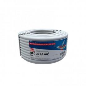 Провод соединительный ПВС 2x1,5 мм², белый, длина 20 метров, ГОСТ 7399-97  REXANT