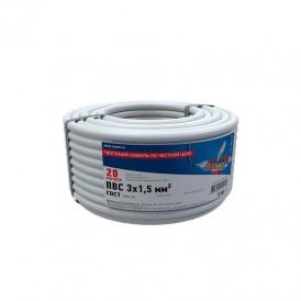 Провод соединительный ПВС 3x1,5 мм², белый, длина 20 метров, ГОСТ 7399-97  REXANT