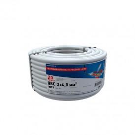 Провод соединительный ПВС 3x4,0 мм², длина 20 метров, ГОСТ 7399-97  REXANT