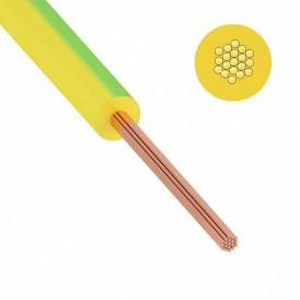 Провод ПуГВ (ПВ-3) 1,5 мм² 500 м ж/з ГОСТ 31947-2012,ТУ 16-705. 501-2010