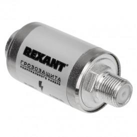 Грозозащита на F-разъем 5-2400 МГц | 05-4000-1 | REXANT