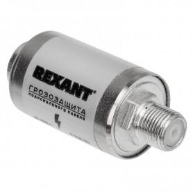Грозозащита на F-разъем 5-2400 МГц   05-4000-1   REXANT