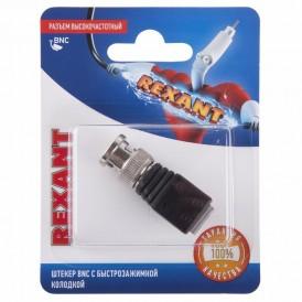 Разъем высокочастотный на кабель, штекер BNC с быстрозажимной колодкой, (1шт.)  REXANT