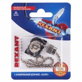 Выключатель для настенного светильника REXANT, серебряный, 1 шт.