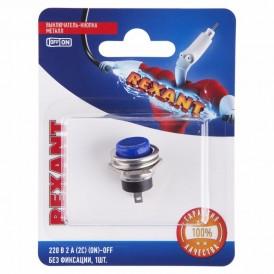 Выключатель-кнопка  металл 220V 2А (2с) (ON)-OFF  Ø16.2  синяя  (RWD-306)  REXANT (в упак. 1шт.)
