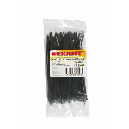Хомут nylon 3.0х150 мм 100 шт Rexant 07-0151 черный