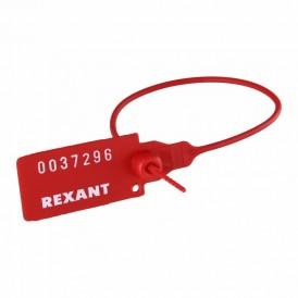 Пломба пластиковая номерная 220 мм красная REXANT