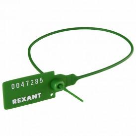 Пломба пластиковая номерная 320 мм зеленая REXANT