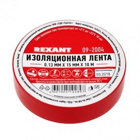 Изолента ПВХ REXANT 15 мм х 10 м, красная, упаковка 10 роликов
