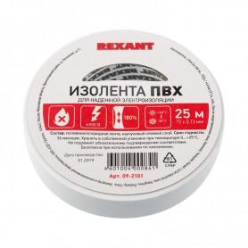 Изолента 15ммх25м Rexant 09-2101 белая