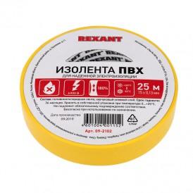 Изолента 15ммх25м Rexant 09-2101 желтая