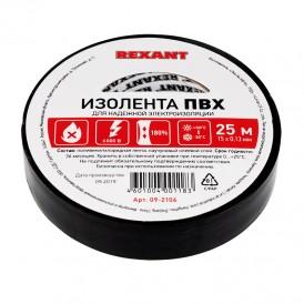 Изолента 15ммх25м Rexant 09-2106 черная