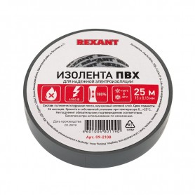 Изолента 15ммх25м Rexant 09-2108 серая