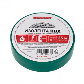 Изолента 19мм х 25м Rexant 09-2203 зеленая