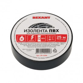 Изолента 19мм х 25м Rexant 09-2206 черная