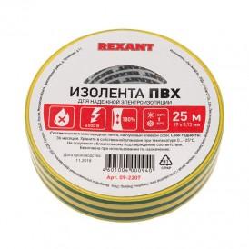 Изолента 19мм х 25м Rexant 09-2207 желто-зеленая