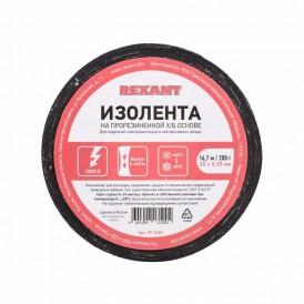 Изолента х/б 20х0,35 мм (ролик 16,7 м/200 г) (1-ПОЛ) REXANT