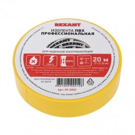 Изолента ПВХ профессиональная REXANT 0.18 х 19 мм х 20 м, желтая, упаковка 10 роликов