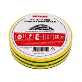 Изолента профессиональная 0.18х19ммх20м Rexant желто-зеленая