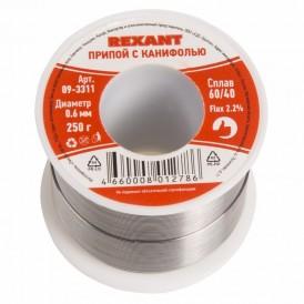 Припой с канифолью REXANT,  250 г,  Ø0. 6 мм,  (Sn60,  Pb40,  Flux 2. 2 %)
