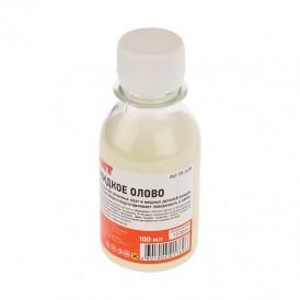 Жидкое олово (химическое лужение плат) REXANT,  100 мл