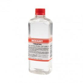 Глицерин 500 мл REXANT