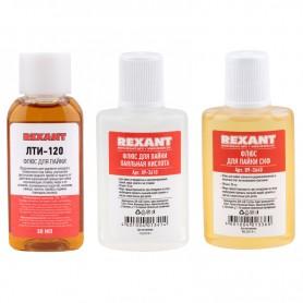 Набор для пайки REXANT К2, жидкий флюс (флюс ПК, флюс СКФ, флюс ЛТИ-120)