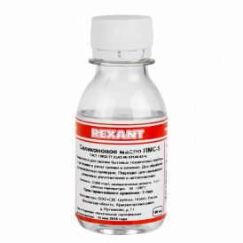 Силиконовое масло ПМС-5 REXANT,  100 мл