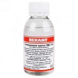 Силиконовое масло ПМС-100 REXANT,  100 мл