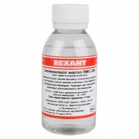 Силиконовое масло ПМС-200 REXANT,  100 мл
