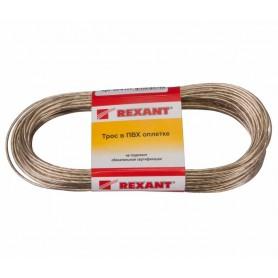 Трос стальной в ПВХ изоляции d=2мм, моток 20 метров Rexant 09-5120