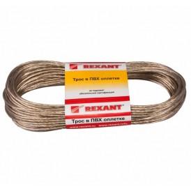 Трос стальной в ПВХ изоляции d=2.5мм Rexant 09-5125