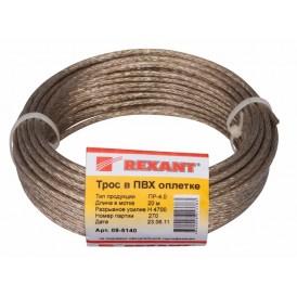 Трос стальной в ПВХ изоляции d=4мм Rexant 09-5140