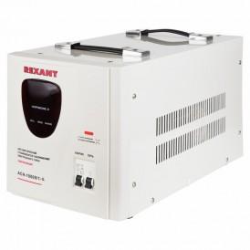 Стабилизатор напряжения АСН-10 000/1-Ц  REXANT