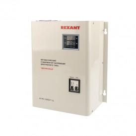 Стабилизатор напряжения настенный АСНN-10000/1-Ц REXANT