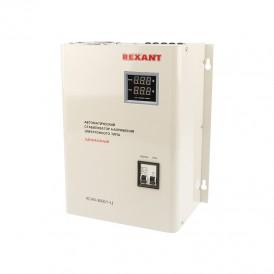 Стабилизатор напряжения настенный АСНN-8000/1-Ц REXANT