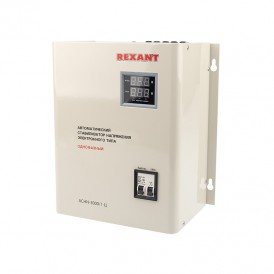 Стабилизатор напряжения настенный АСНN-3000/1-Ц REXANT