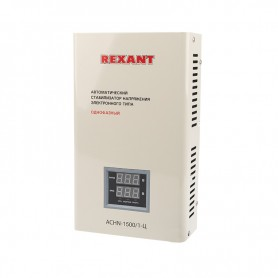 Стабилизатор напряжения настенный АСНN-1500/1-Ц REXANT