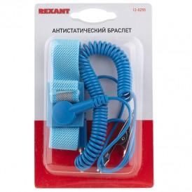 Антистатический браслет REXANT