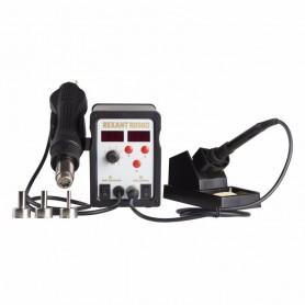 Паяльная станция REXANT,  2 в1: паяльник + термофен,  с цифровым дисплеем,  150-500 °С