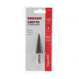 Сверло по жести ступенчатое REXANT,  4, 0-20, 0 мм