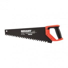 Ножовка по пенобетону REXANT 500 мм, защитное покрытие, твердосплавные напайки на зубья, двухкомпонентная рукоятка