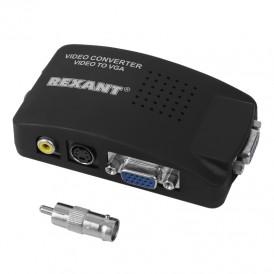 Конвертер BNC + S-video на VGA  REXANT