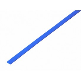 Термоусаживаемая трубка REXANT 4,0/2,0 мм, синяя, упаковка 50 шт. по 1 м