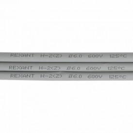 Термоусаживаемая трубка REXANT 6,0/3,0 мм, серая, упаковка 50 шт. по 1 м