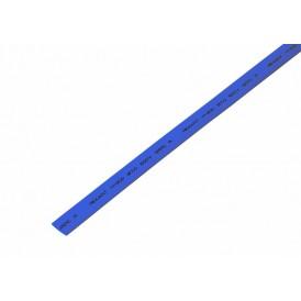 Термоусаживаемая трубка REXANT 7,0/3,5 мм, синяя, упаковка 50 шт. по 1 м