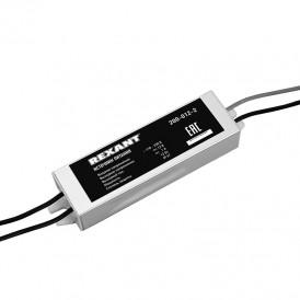 Источник питания 110-220 V AC/12 V DC 1 А 12 W с проводами влагозащищенный (IP67)