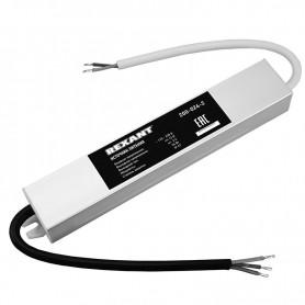 Источник питания 110-220 V AC/12 V DC 2 А 24 W с проводами влагозащищенный (IP67)